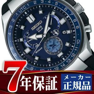 セイコー アストロン ソーラー 20気圧防水 ソーラーGPS 衛星 電波時計 腕時計 SBXB167|seiko3s