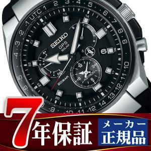 セイコー アストロン ソーラー 20気圧防水 ソーラーGPS 衛星 電波時計 腕時計 SBXB169|seiko3s