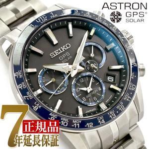 セイコー アストロン GPS 5Xシリーズ デュアルタイム ソーラー ソーラーGPS 衛星 電波時計 腕時計 SBXC001|seiko3s
