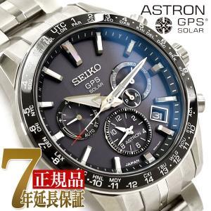 セイコー アストロン GPS 5Xシリーズ デュアルタイム ソーラー ソーラーGPS 衛星 電波時計 腕時計 SBXC003|seiko3s