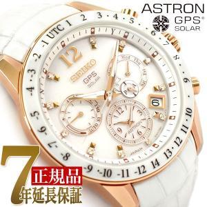セイコー アストロン GPS 5Xシリーズ デュアルタイム ソーラー ソーラーGPS 衛星 電波時計 腕時計 SBXC004|seiko3s