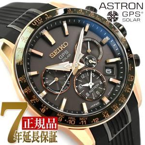 セイコー アストロン GPS 5Xシリーズ デュアルタイム ソーラー ソーラーGPS 衛星 電波時計 腕時計 SBXC006|seiko3s