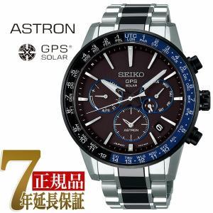 セイコー アストロン GPS 5Xシリーズ デュアルタイム ソーラー ソーラーGPS 衛星 電波時計 腕時計 SBXC009|seiko3s