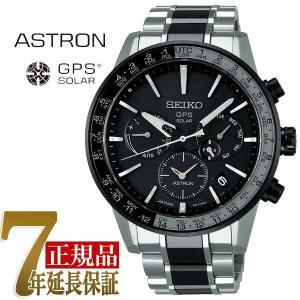 セイコー アストロン GPS 5Xシリーズ デュアルタイム ソーラー ソーラーGPS 衛星 電波時計 腕時計 SBXC011|seiko3s