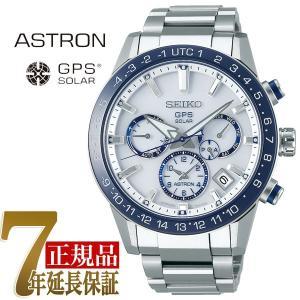 セイコー アストロン GPS 5Xシリーズ ソーラー ソーラーGPS 衛星 電波時計 メンズ 腕時計 SBXC013|seiko3s