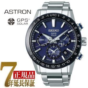 セイコー アストロン GPS 5Xシリーズ ソーラー ソーラーGPS 衛星 電波時計 メンズ 腕時計 SBXC015|seiko3s