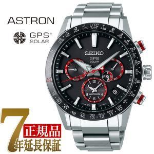 セイコー アストロン GPS 5Xシリーズ ソーラー ソーラーGPS 衛星 電波時計 メンズ 腕時計 SBXC017|seiko3s