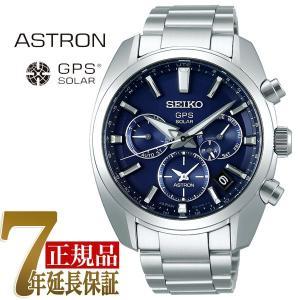 セイコー アストロン GPS 5Xシリーズ デュアルタイム ソーラー ソーラーGPS 衛星 電波時計 腕時計 SBXC019|seiko3s