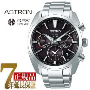 セイコー アストロン GPS 5Xシリーズ デュアルタイム ソーラー ソーラーGPS 衛星 電波時計 腕時計 SBXC021|seiko3s