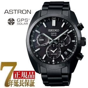 セイコー アストロン GPS 5Xシリーズ デュアルタイム ソーラー ソーラーGPS 衛星 電波時計 腕時計 SBXC023|seiko3s