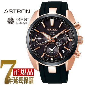セイコー アストロン GPS 5Xシリーズ デュアルタイム ソーラー ソーラーGPS 衛星 電波時計 腕時計 SBXC024|seiko3s