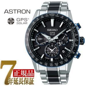 セイコー アストロン GPS 5Xシリーズ デュアルタイム ソーラー ソーラーGPS 衛星 電波時計 腕時計 SBXC027|seiko3s