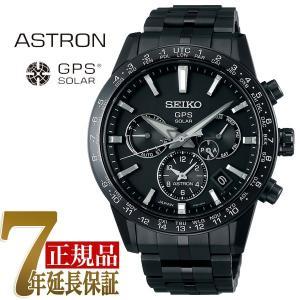 セイコー アストロン GPS 5Xシリーズ デュアルタイム ソーラー ソーラーGPS 衛星 電波時計 腕時計 SBXC037|seiko3s