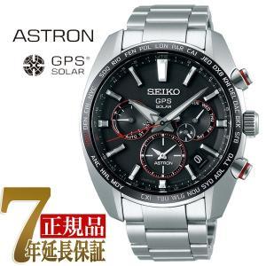 セイコー アストロン GPS 5Xシリーズ ソーラーGPS 衛星 電波時計 メンズ 腕時計 大谷翔平2019限定モデル SBXC043|seiko3s