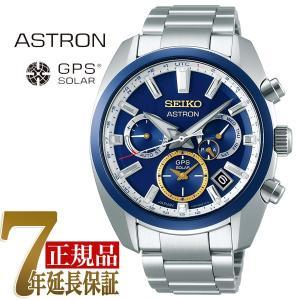 セイコー アストロン GPS 5Xシリーズ ソーラー ウォッチ ソーラーGPS 衛星 電波時計 メンズ 腕時計 SBXC045|seiko3s