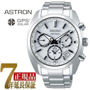 セイコー アストロン GPS 5Xシリーズ ソーラー ウォッチ ソーラーGPS 衛星 電波時計 メンズ 腕時計 SBXC047|seiko3s
