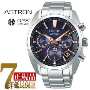 セイコー アストロン SEIKO ASTRON デュアルタイム ソーラーGPS 衛星 電波時計 メンズ 腕時計 チタン SBXC049|seiko3s