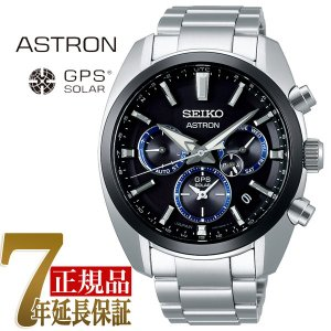 セイコー アストロン GPS 5Xシリーズ ソーラー ウォッチ ソーラーGPS 衛星 電波時計 メンズ 腕時計 SBXC053|seiko3s