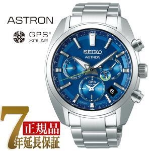 セイコー アストロン SEIKO ASTRON JAPAN COLLECTION 2020 ソーラーGPS衛星電波修正 メンズ 腕時計 SBXC055|seiko3s