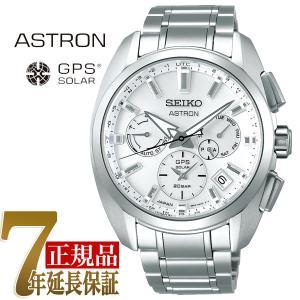 セイコー アストロン SEIKO ASTRON グローバルライン スポーツ5X チタン ソーラーGPS衛星電波修正 腕時計 SBXC063|seiko3s