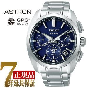 セイコー SEIKO アストロン ASTRON Global Line Sport 5X Titanium グローバルライン5Xチタン ソーラーGPS衛星電波修正 メンズ 腕時計 SBXC065|seiko3s