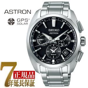 セイコー アストロン SEIKO ASTRON グローバルライン スポーツ5X チタン ソーラーGPS衛星電波修正 腕時計 SBXC067|seiko3s