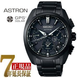 セイコー アストロン SEIKO ASTRON グローバルライン スポーツ5X チタン コア ソーラーGPS衛星電波修正 腕時計 SBXC069|seiko3s