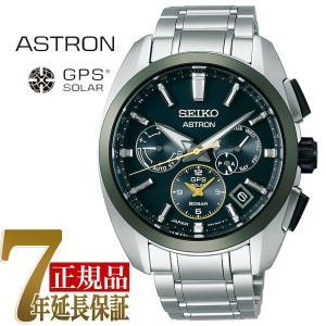 セイコー アストロン SEIKO ASTRON デュアルタイム ソーラーGPS 衛星 電波時計 メンズ 腕時計 チタン 限定モデル SBXC071|seiko3s