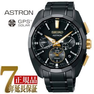 セイコー SEIKO アストロン 服部金太郎 生誕160周年記念モデル ソーラー GPS メンズ 腕時計 SBXC073|seiko3s