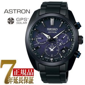 セイコー アストロン Global Line Authentic 5X ブラックレギュラー ソーラーGPS 腕時計 SBXC077|seiko3s