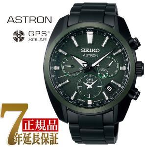 セイコー アストロン Global Line Authentic 5X ブラックレギュラー ソーラーGPS 腕時計 SBXC079|seiko3s