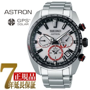 セイコー SEIKO アストロン Global Line Shohei Ohtani 2020 ソーラー GPS メンズ 腕時計 SBXC081|seiko3s