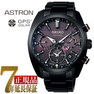 セイコー SEIKO アストロン セイコー創業140周年記念限定モデル 第1弾 メンズ 腕時計 ダークパープル(ラメ) SBXC083|seiko3s
