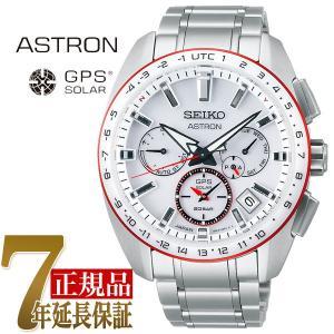 セイコー SEIKO アストロン Global Line Sport 5X Titanium コア メンズ 腕時計 ホワイト SBXC091|seiko3s