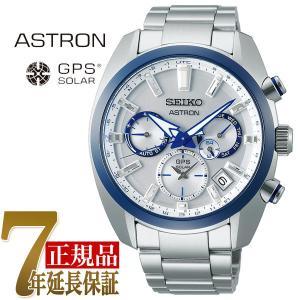 セイコー SEIKO アストロン セイコー創業140周年記念限定モデル 第2弾 メンズ 腕時計 ライトシルバー SBXC093|seiko3s