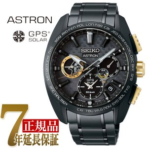 セイコー SEIKO アストロン Global Line Sport 5X Titanium コジマプロダクションコラボレーションモデル メンズ 腕時計 ブラック(カーボンパターン) SBXC097|seiko3s