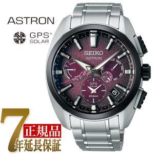 セイコー SEIKO アストロン Global Line Sport 5X Titanium コア メンズ 腕時計 パープル SBXC101|seiko3s