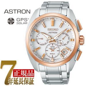 セイコー SEIKO アストロン Global Line Authentic 5X メンズ 腕時計 シルバー SBXC104|seiko3s