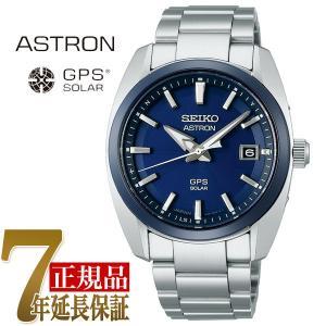 セイコー SEIKO アストロン Global Line Authentic 3X メンズ 腕時計 ブルー SBXD003|seiko3s