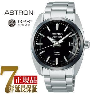 セイコー SEIKO アストロン Global Line Authentic 3X メンズ 腕時計 ブラック SBXD005|seiko3s