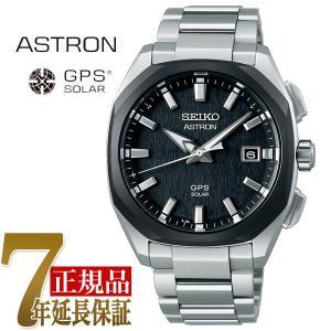 セイコー SEIKO アストロン Global Line Authentic 3X メンズ 腕時計 ブラック SBXD007|seiko3s