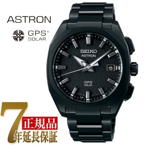 セイコー SEIKO アストロン Global Line Authentic 3X メンズ 腕時計 ブラック SBXD009|seiko3s