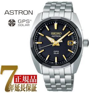 セイコー SEIKO アストロン Global Line Authentic 3X メンズ 腕時計 ブラック SBXD011|seiko3s