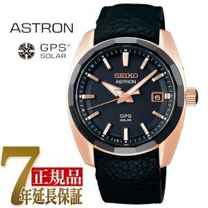 セイコー SEIKO アストロン Global Line Authentic 3X メンズ 腕時計 ブラック SBXD012|seiko3s