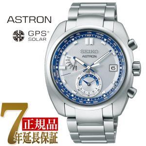 セイコー SEIKO アストロン セイコー創業140周年記念限定モデル 第2弾 メンズ 腕時計 ライトシルバー SBXY001|seiko3s
