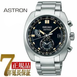 セイコー SEIKO アストロンB  メンズ 腕時計 ブラック SBXY003|seiko3s