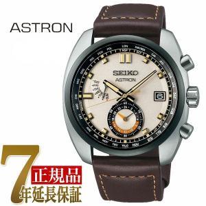 セイコー SEIKO アストロンB  メンズ 腕時計 シャンパンゴールド SBXY005|seiko3s