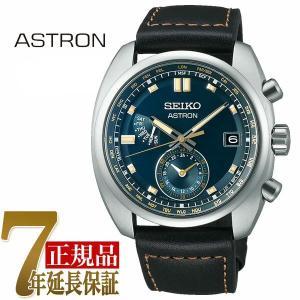 セイコー SEIKO アストロンB  メンズ 腕時計 モスグリーン SBXY007|seiko3s
