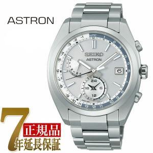 セイコー SEIKO アストロンB ソーラー電波 メンズ 腕時計 シルバー SBXY009|seiko3s