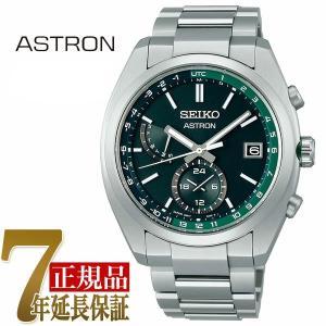 セイコー SEIKO アストロンB ソーラー電波 メンズ 腕時計 グリーン SBXY011|seiko3s